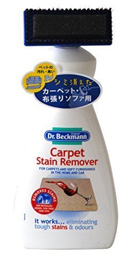 Dr. Beckmann Carpet Stain remover with cleaning applicator/brush -650ml by Dr Beckmann